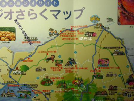 谷川竹林と島原地図 130