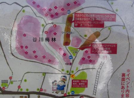 谷川竹林と島原地図 124