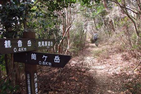 小岱山に登る 115