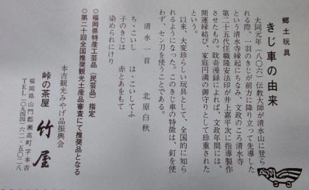 清水の桜 080