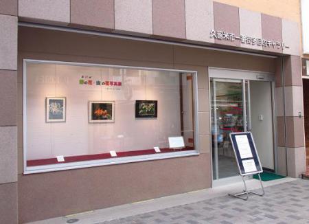 写真展と清水の桜 187