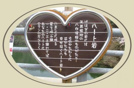 日向神ダム桜 229