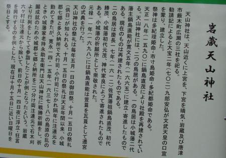 筑紫猩々袴 121