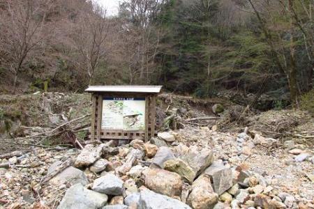 カラ迫岳 011