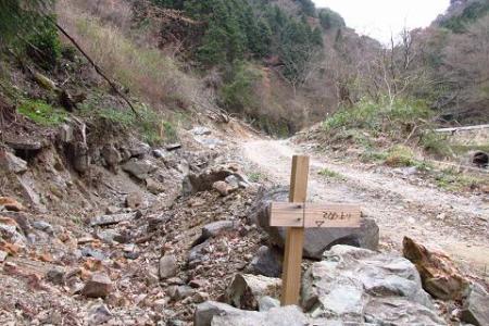 カラ迫岳 007