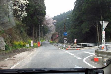 カラ迫岳 001