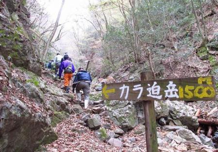 カラ迫岳 080
