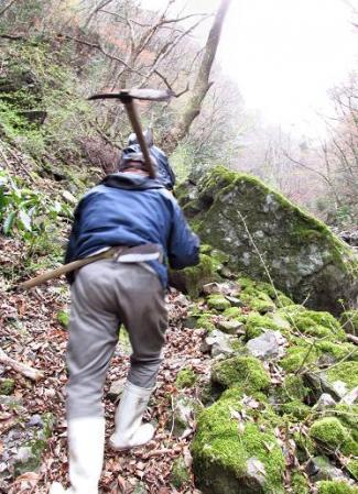 カラ迫岳 097