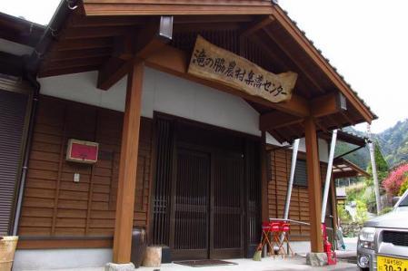 カラ迫岳 017
