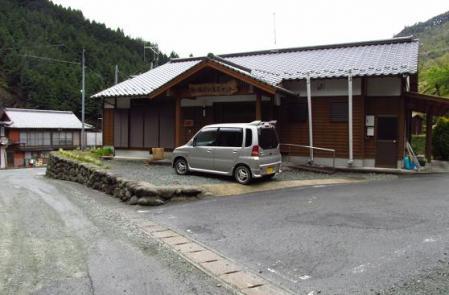 カラ迫岳 009