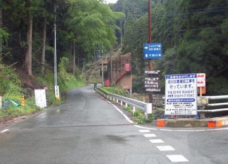 カラ迫岳 006