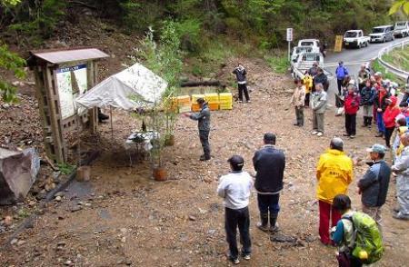カラ迫岳 029