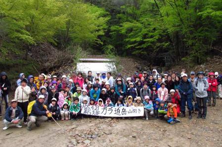 カラ迫岳 045