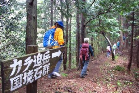 カラ迫岳 111