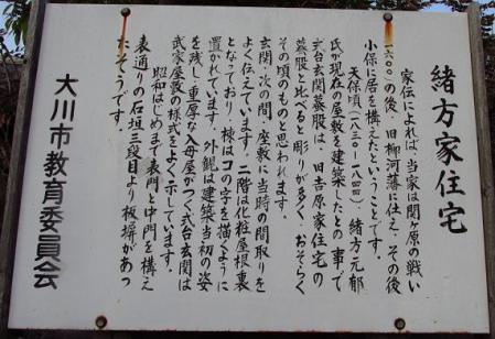大川肥後街道 066