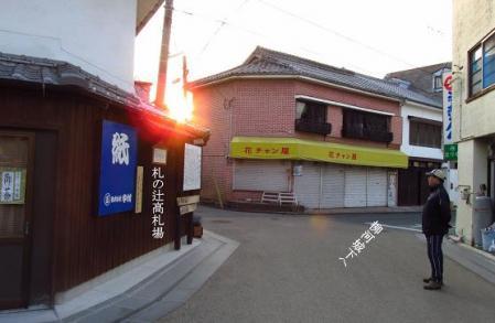 大川肥後街道 030