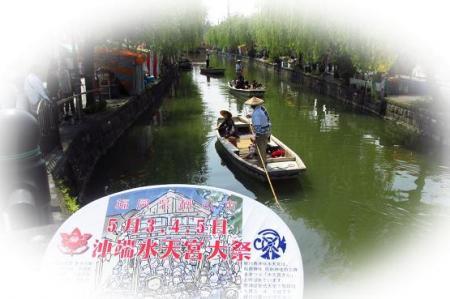 水郷柳川 029
