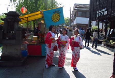 水天宮祭り 065
