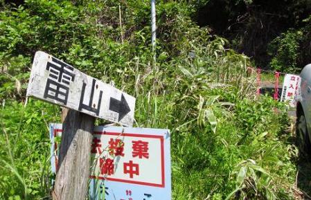 井原山 017