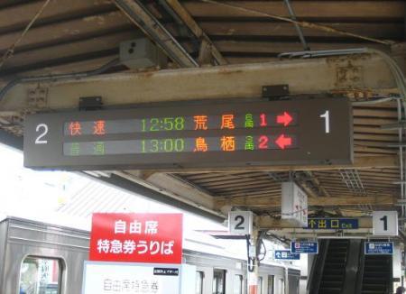 電車と昆虫 007