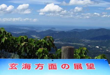 八幡岳 020