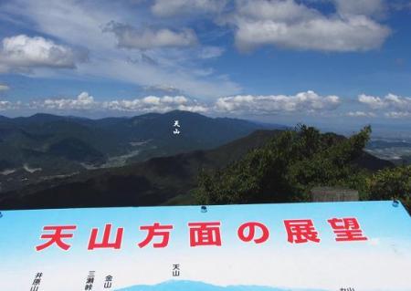 八幡岳 018