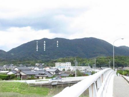 腰岳 207
