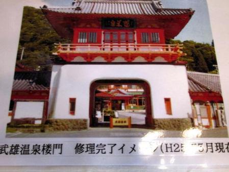 腰岳 051