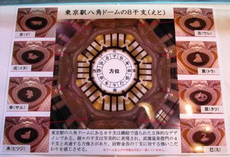 腰岳 099