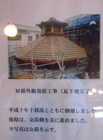 腰岳 136
