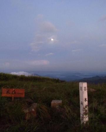 天山の夜明け 014