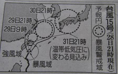 天き図 001