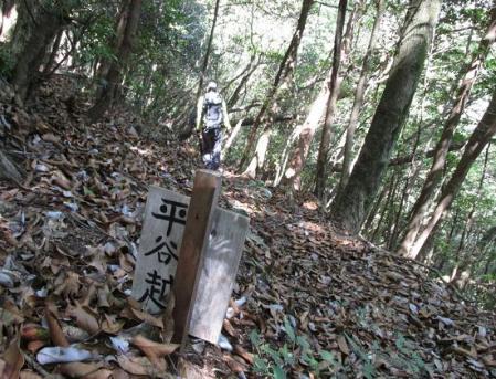 経ヶ岳 087