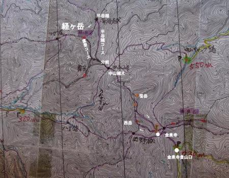地図経ヶ岳 008