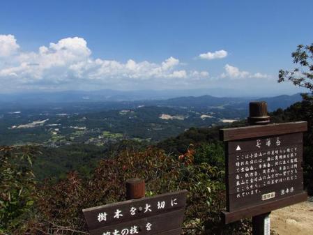 小岱山 096