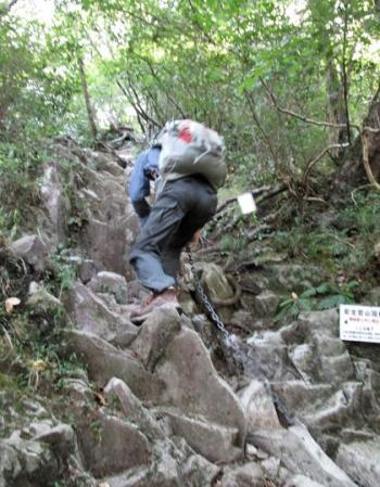 経ヶ岳 107