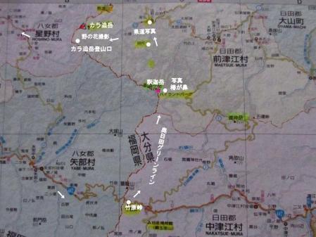 地図田代 002
