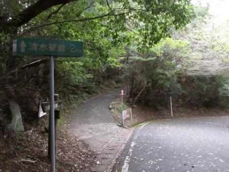 清水山 036