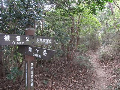 小岱山 066
