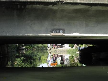 川下り 131