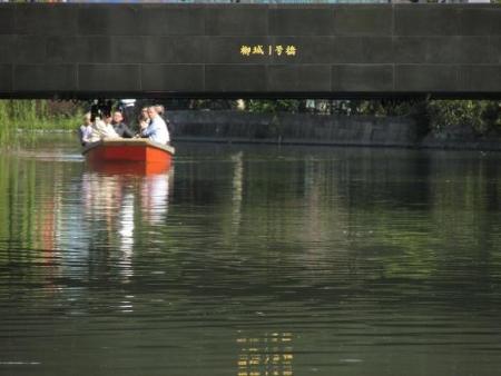 川下り 180