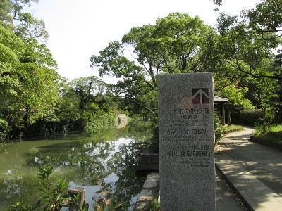 川下り 266