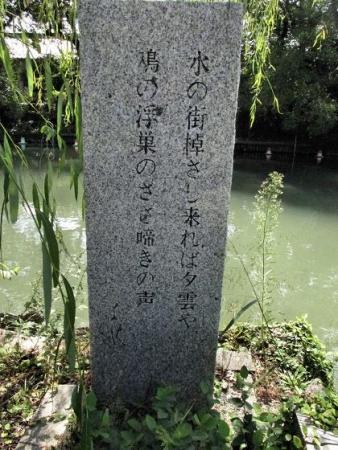 川下り 377