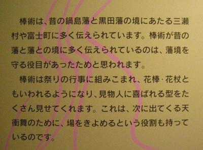 う天衝く舞20111017181809e36s