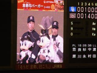20101102_15