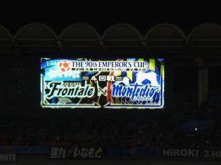 20101117_01
