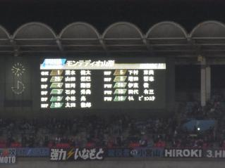 20101117_03
