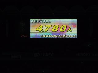 20101117_29