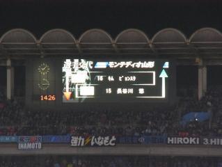 20101117_47
