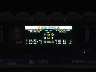 20101117_56